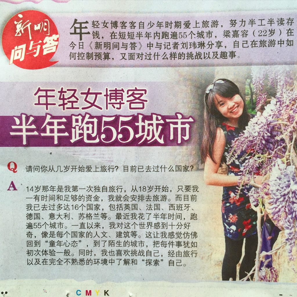 Interview with Singapore's Shin Min Daily News