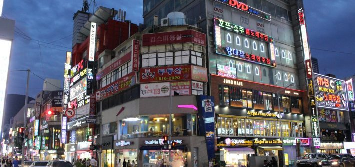 Seomyeon|What to to Do, See and Eat in Busan Korea