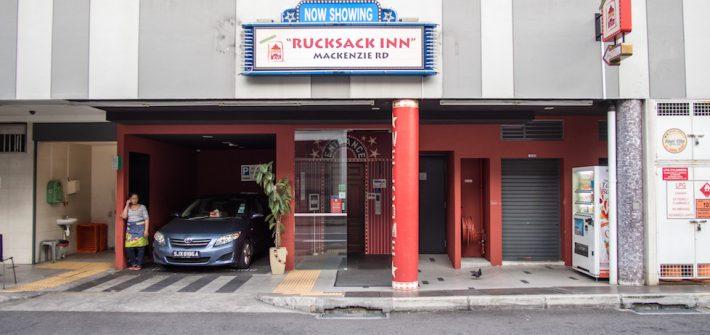 rucksack-inn-mackenzie-entrance.
