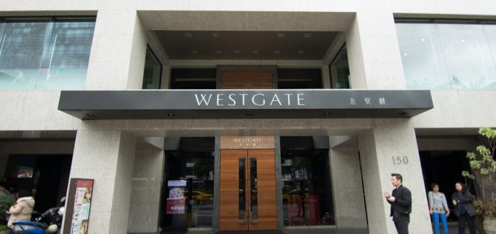 WESTGATE Hotel Taipei entrance