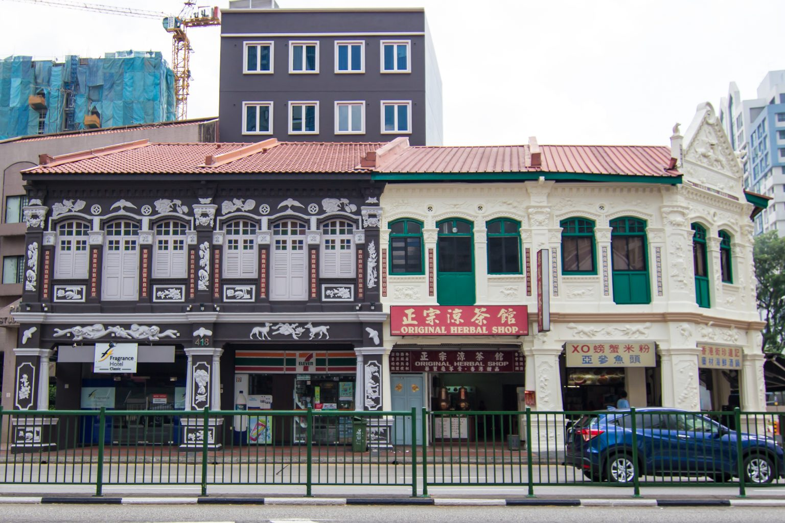Original Herbal Shop Balestier Road