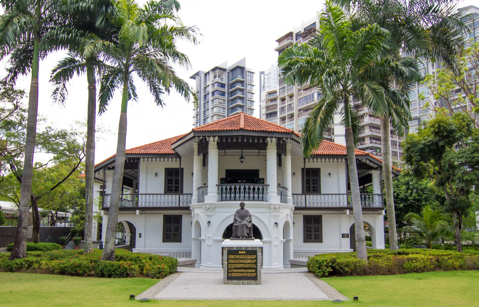 Sun Yat Sen Nanyang Memorial Hall Balestier Road