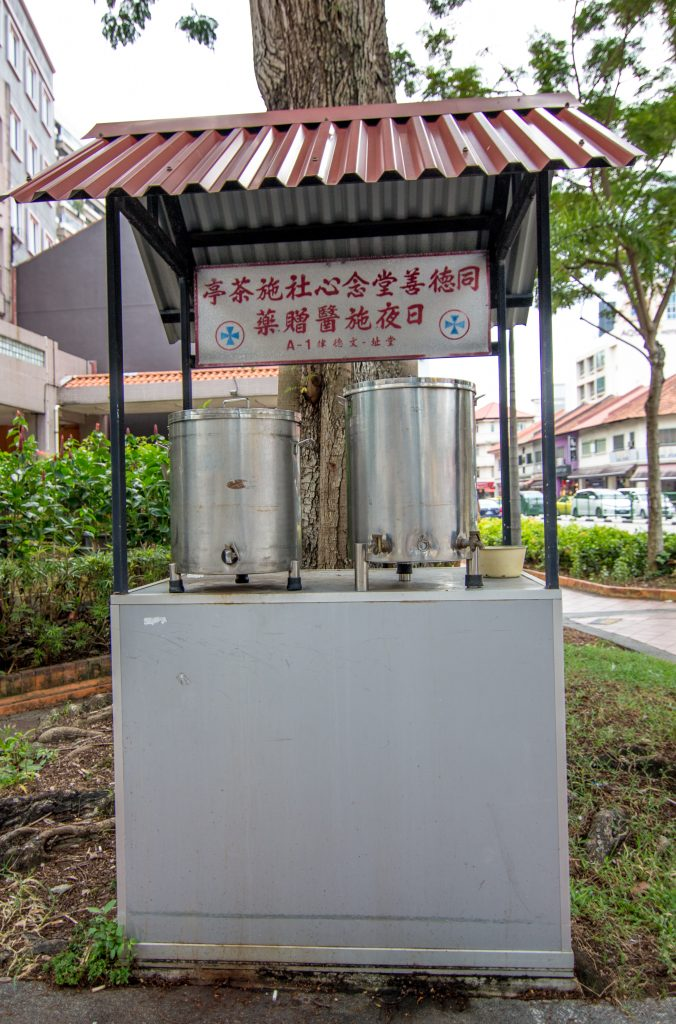 water kiosk Balestier Road
