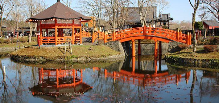 Noboribetsu Date Jidaimura (Ninja Village) pavillion red