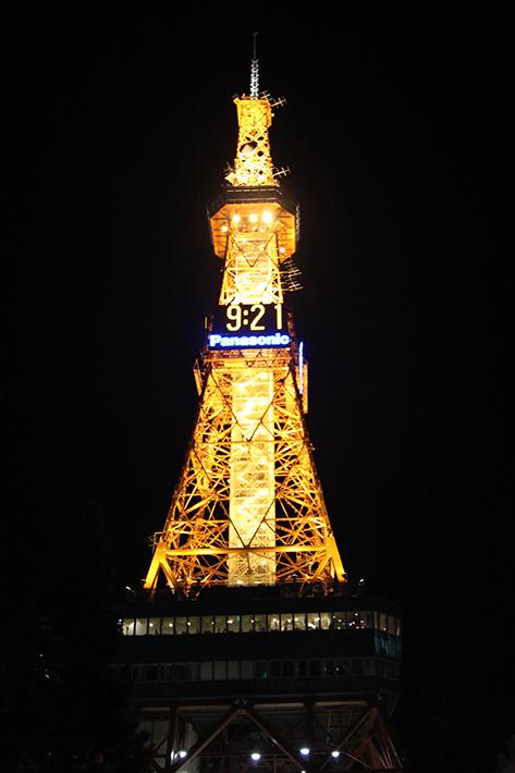 Sapporo TV Tower night