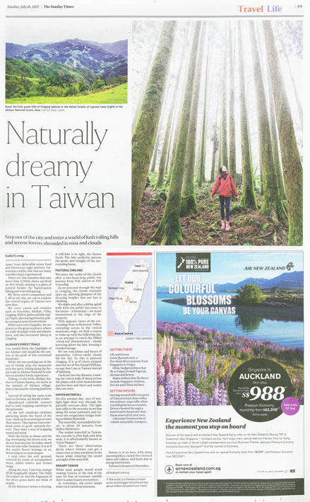 Taiwan Feature Out On The Straits Times!