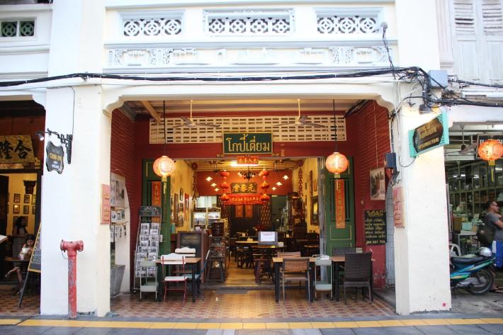 Phuket Old Town chinese shop