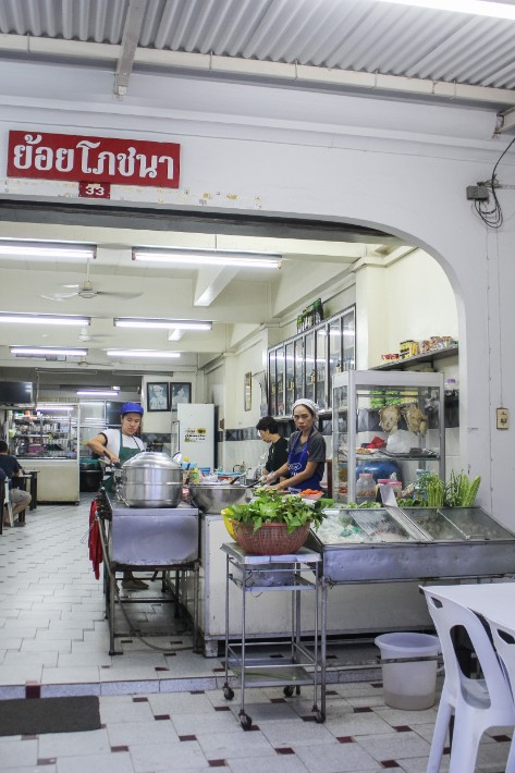 Phuket Old Town street food