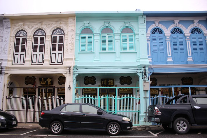 shophouse colourful Phuket Old Town