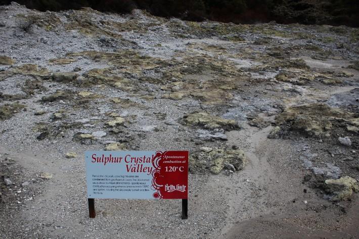 Sulphur crystal Valley, Hell's Gate Geothermal Park Mud Spa, Rotorua, New Zealand
