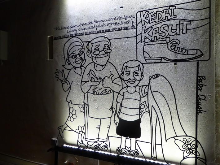 penang street art, Jimmy Choo Artwork Penang - ASocialNomad