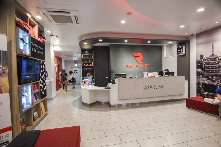 Red Planet Tokyo Asakusa reception entrance