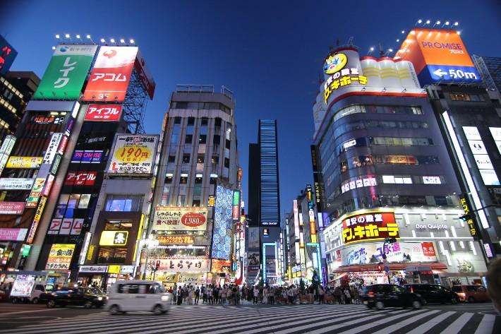 kabukicho Shinjuku shopping night lights tokyo