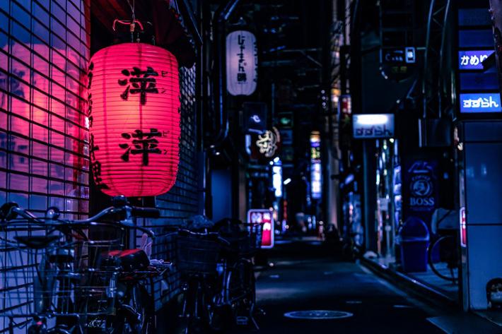 learn-japanese-language-japan-night-street