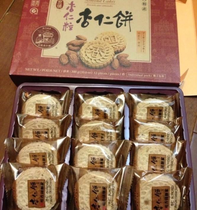 Choi Heong Yuen cookie almond cookie, best food in macau