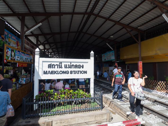 maeklong station, Day trips from Bangkok -Amphawa Floating Market, Maeklong Railway Market, Ban Bang Phlap