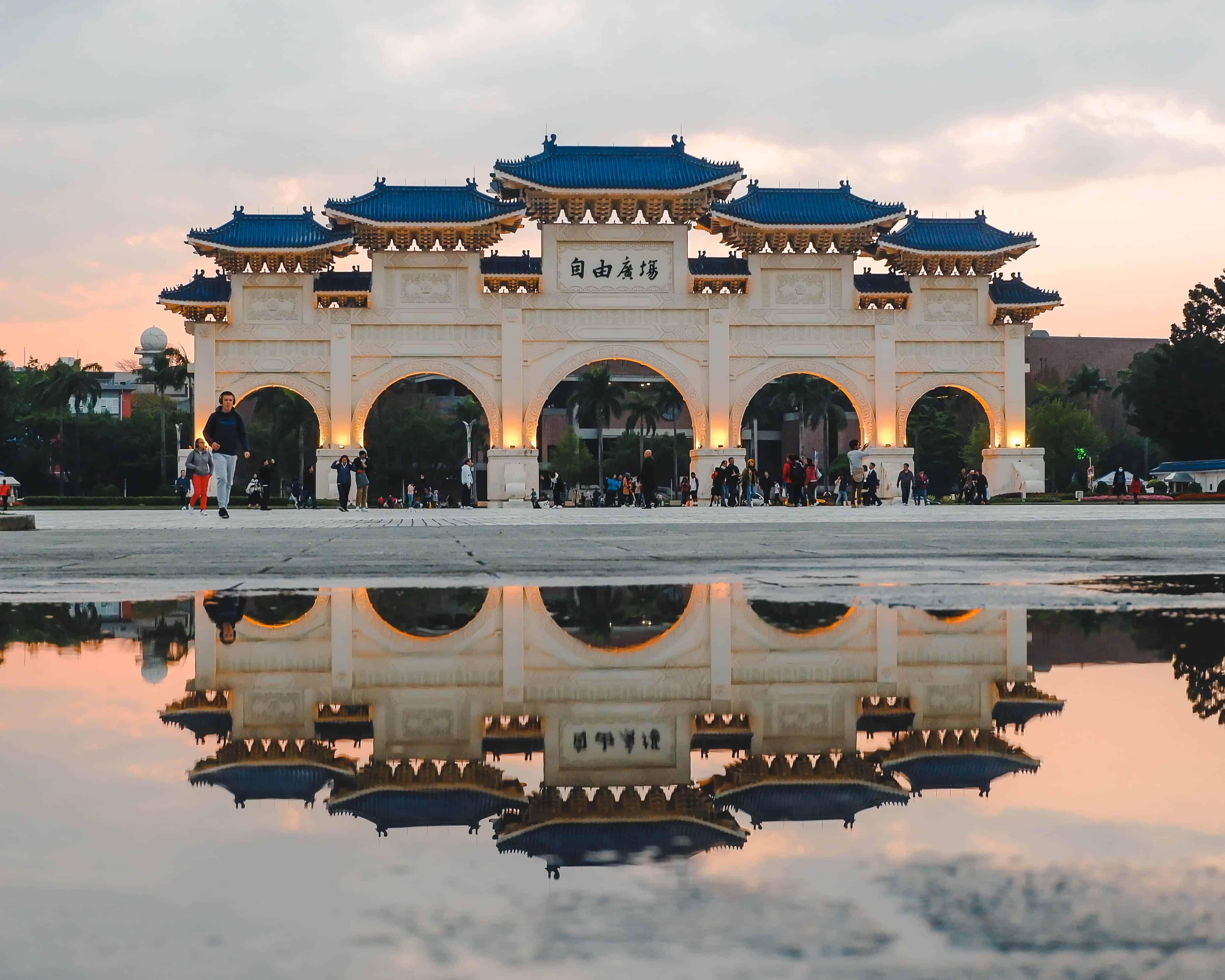 chiang_kai_shek_5-day taiwan itinerary