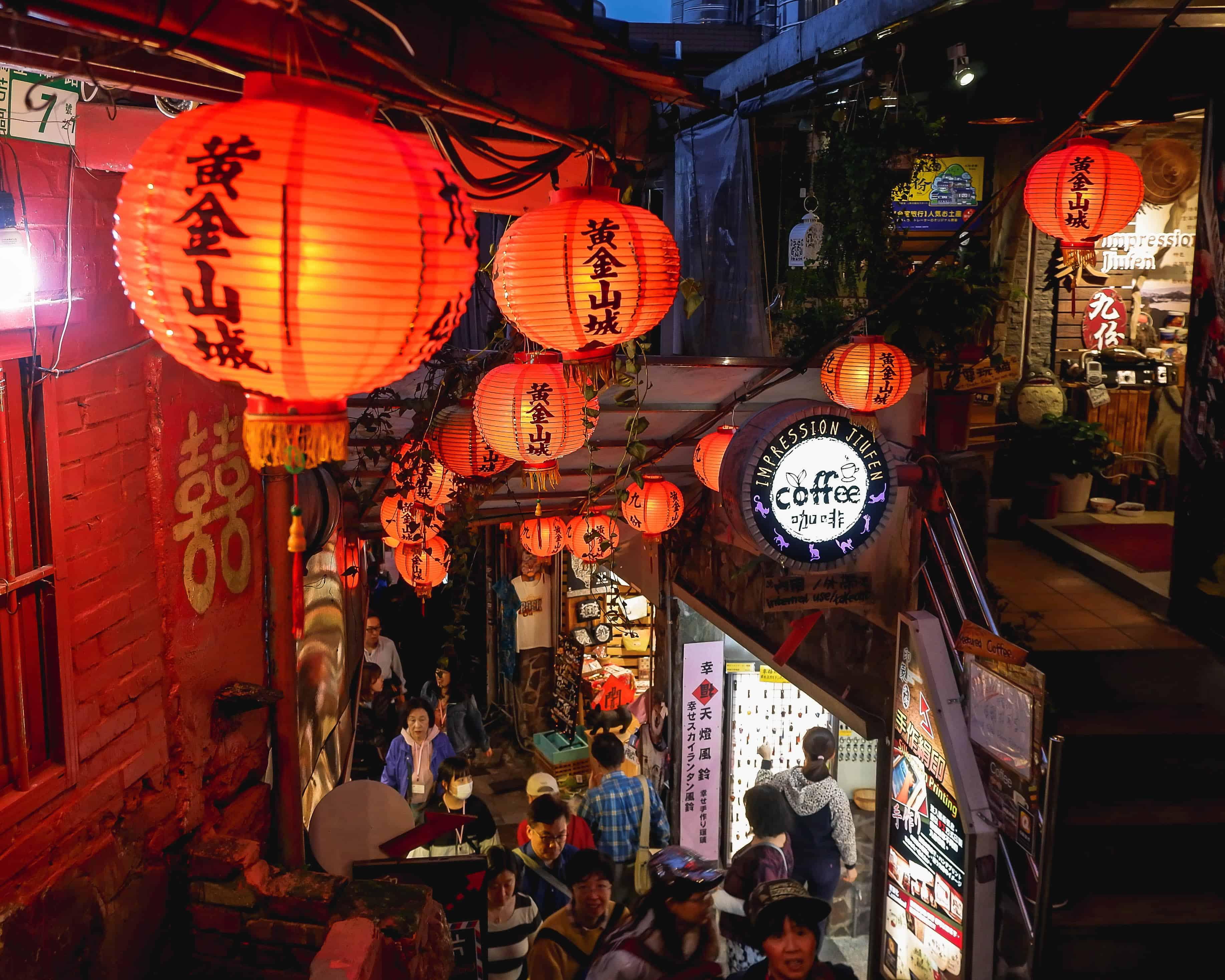 jiufen_old_street_5-day taiwan itinerary